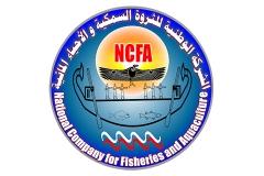 الشركة الوطنية للثروة السمكية و الاحياء المائية