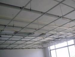 السقف المعلق